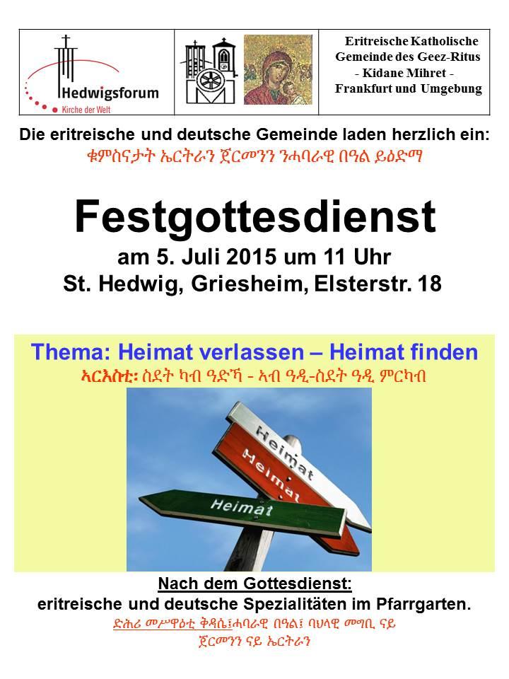 Einladung dt-eritr gd2015
